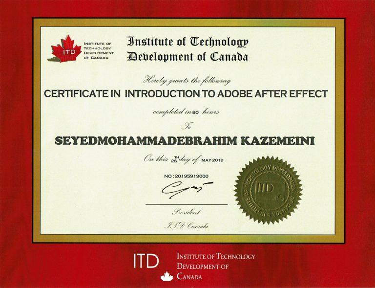 Einfuhrung-Adobe-After-Effekt-Zertifikate.jpg